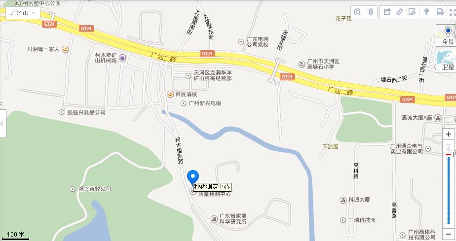 ②飞机场到达--机场大巴或滴滴打车 ③高铁到达--广州南站至【广东省